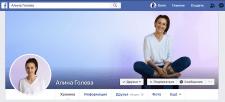 Оформление страницы в Facebook