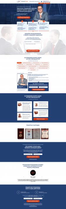 Юридические услуги для вашего бизнеса