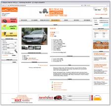Автомобильный портал АвтоХата