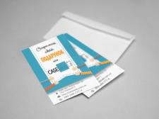 Дизайн подарочного сертификата для CaseSale
