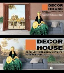 DecorHouse