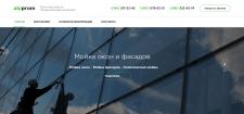 """Сайт компании """"Альппром"""""""
