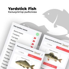 Yardstick Fish - Калькулятор рыболова
