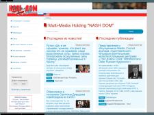 """Multi-Media Holding """"NASH DOM"""""""