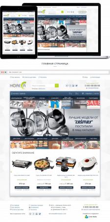 Интернет-магазин ресторанно-гостиничного бизнеса