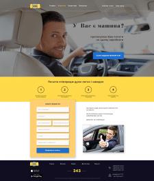 """Дизайн сайта для """"Эконом-такси"""", 2я страница"""