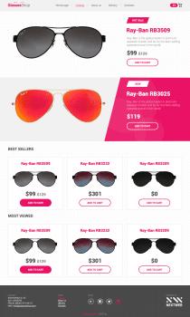 """Дизайн интернет-магазина """"GlassesShop"""""""