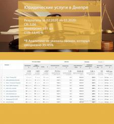 ADS Юридична фірма