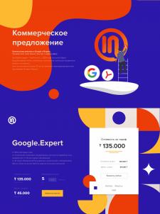 Веб дизайн сайта по созданию мобильных приложений