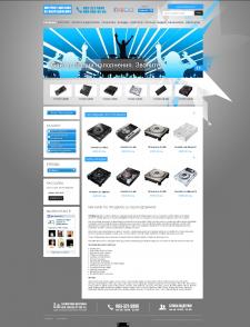 Интернет магазин профессионального DJ-оборудования