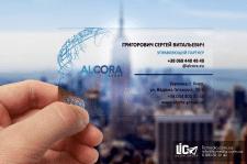 дизайн и печать визиток ALCORA