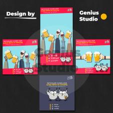 Разработка креативов для рекламы в инстаграм
