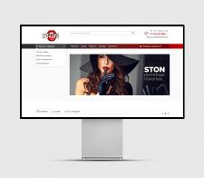 Онлайн магазин интимных товаров