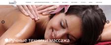 сеть салонов красоты ИП Валиева