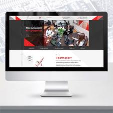 "Дизайн сайта ""Т - Компонент"""