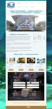 Atlantida restaurant