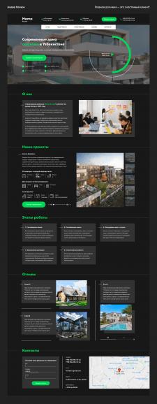 Дизайн landind page для компании по строительству