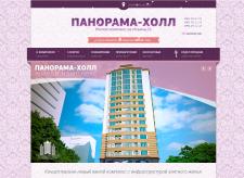Сайт жилого комплекса
