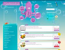 Интернет-магазин детских товаров Osminogki