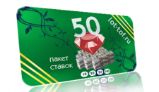 50-_l