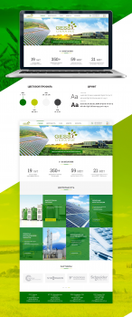 Сайт GESS