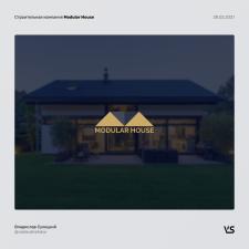 Логотип сайта строительной компания Modular House