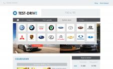 Test-drive [menu]