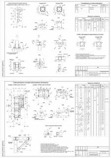 Производственный корпус (рекон-ция).Метконструкции