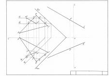 Прямая параллельная плоскости