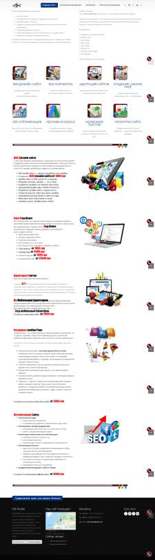 Cтудия графического дизайна FISH STUDIO