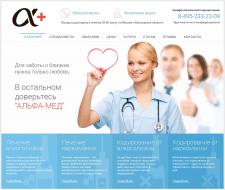 Продвижение сайта наркологической клиники