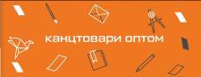 Развитие Компании kancmaster.com.ua
