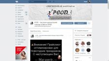 Дизайн публичной страницы