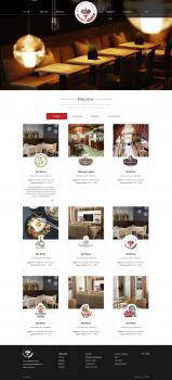 Розробка дизайну сайту Akurat