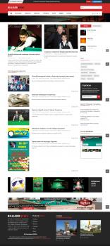 BilliardNews - Главная (Joomla)