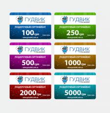goodvik.com.ua - Подарочные сертификаты