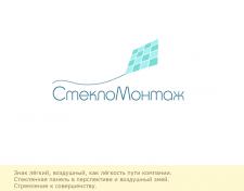СтеклоМонтаж