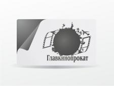 ГлавКиноПрокат
