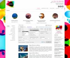 Сайт Артифика
