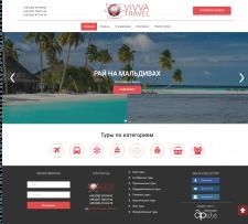 Сайт туристического агенства Vivva-Travel