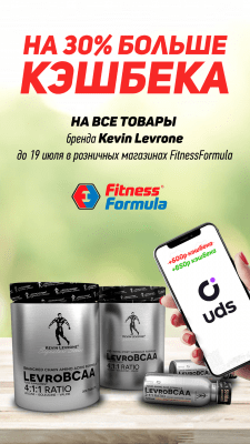 Реклама Fitness Formula