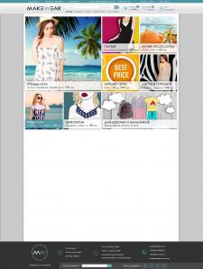 Дизайн web-страницы