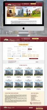 Дизайн сайта и логотипа для агенства недвижимости