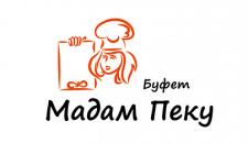 "ЛОГОТИП ДЛЯ БУФЕТА ""МАДАМ ПЕКУ"""