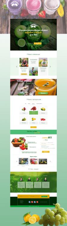 Лендинг для фирмы по продажи овощей