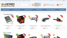 Парсинг цен интернет-магазинов конкурентов