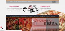 Сайт для суши-пиццерии CrazyPig