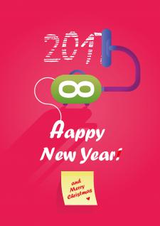 """Постер """"С Новым Годом!"""""""