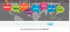 сайт для изучения языков