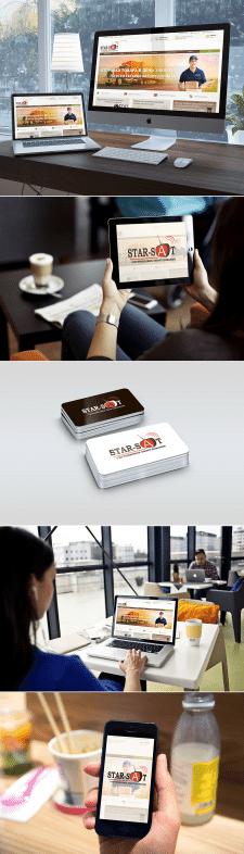 Логотип для интернет - магазина